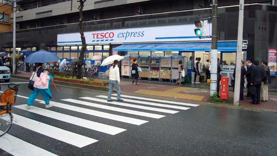 TESCO IN JAPAN
